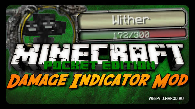 Damage Indicators - Minecraft мод для Андроид Pocket Edition 0.9.5
