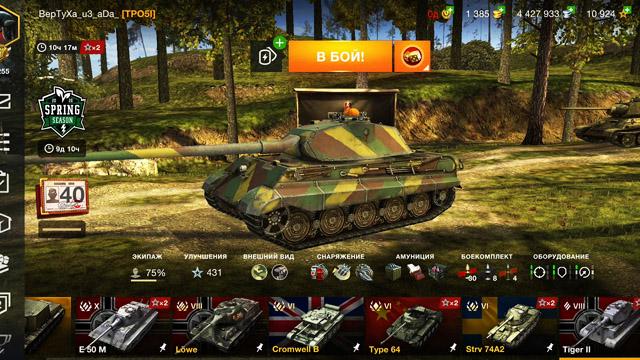 Танки на ПК и Андроид - World of Tanks blitz (WOT)