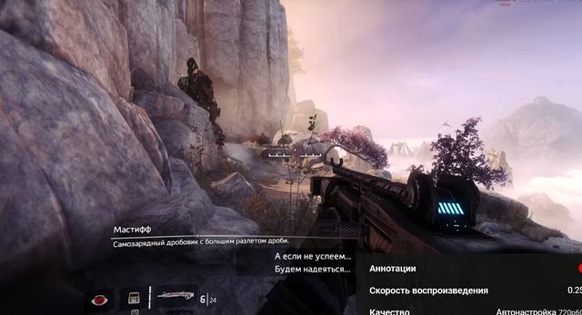 Игра TitanFall 2 на ПК   Экшн