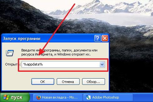 Как установить игру Майнкарфт с модами на Windows?