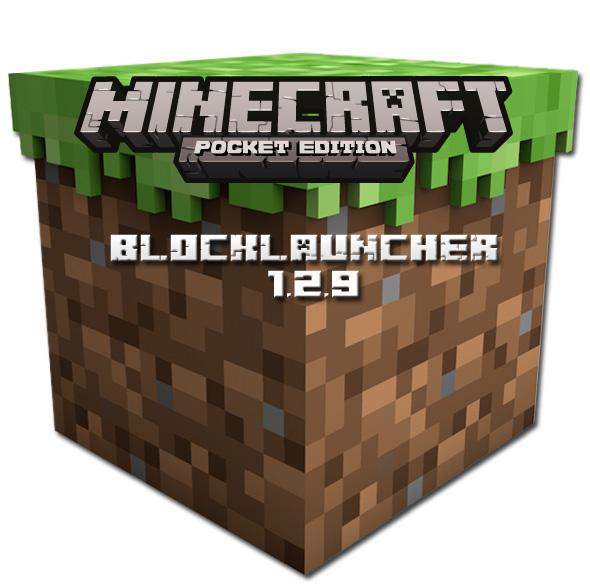 Скачать бесплатно BlockLauncher PRO 1.2.9 для Minecraft PE