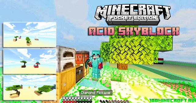 Карта Acid Skyblock для Майнкрафт ПЕ 1.16