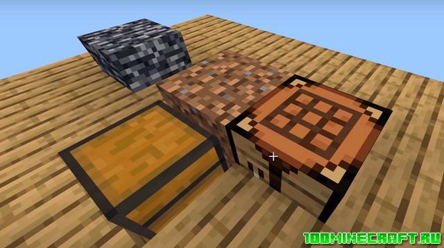 Карта улучшенный Skyblock для Minecraft PE 1.16