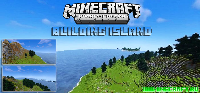 Карта Building Island для Майнкрафт ПЕ 1.16
