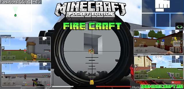 Карта FireCraft с оружием для Minecraft ПЕ 1.16