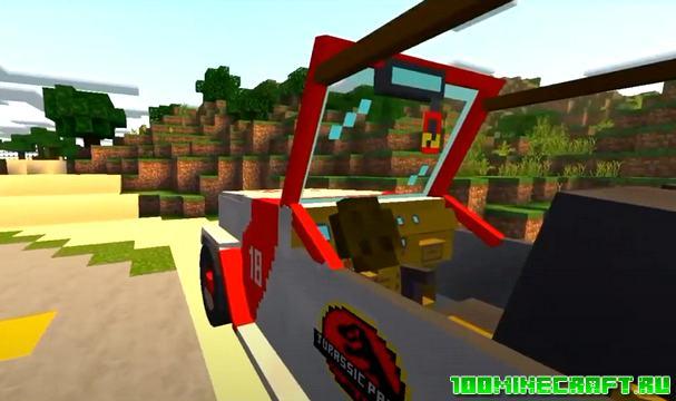 Карта Парк Юрского периода для Minecraft PE 1.16