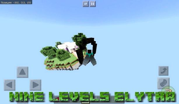Карта Nine Levels Elytra на Майнкрафт PE, Windows 10