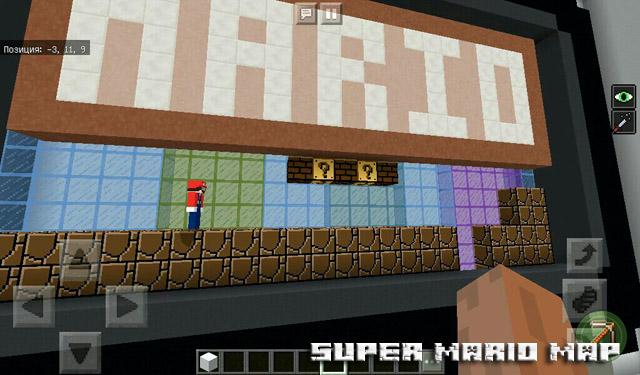 Карта Super Mario для Minecraft PE 1.2.10