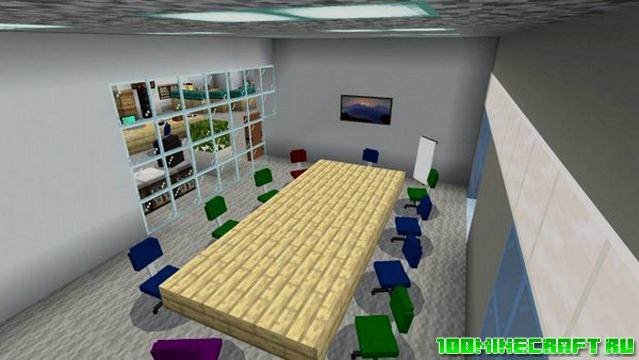 Карта Office для Minecraft PE 1.16