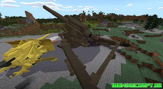 Мод на оружие для Minecraft PE 1.16 | Artillery