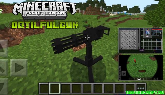 Мод на оружие для Minecraft PE 1.16 | Detailed Guns