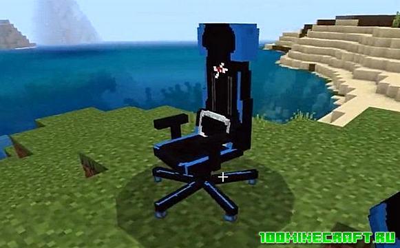 Мод на мебель для Майнкрафт ПЕ 1.16 | Screenfys Furniture