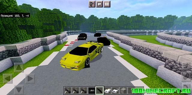 Майнкрафт ПЕ с модами на машины   Racing Car Modpack