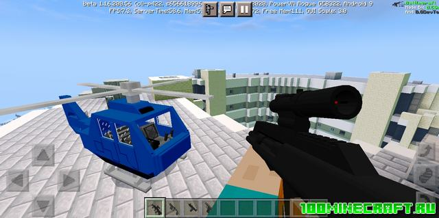 Зомби сборка на оружие   Майнкрафт ПЕ 1.16