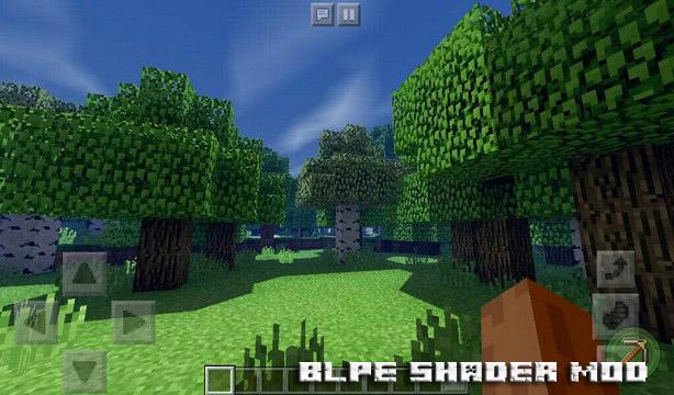 Шейдеры BLPE для Minecraft PE 1.2.10