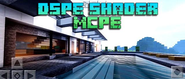 Шейдеры DSPE для Minecraft PE на Андроид