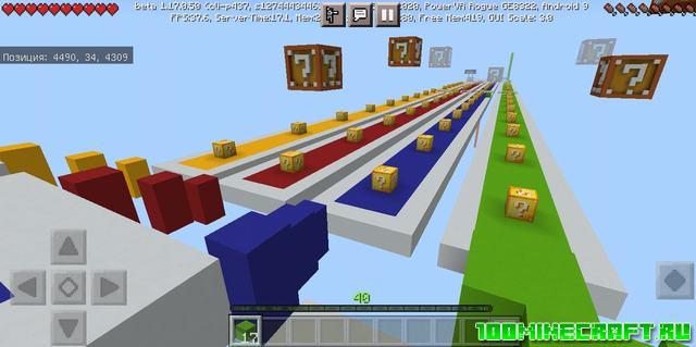 Карта Lucky Block v3 для Minecraft PE 1.17, 1.16