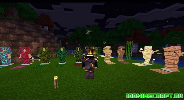 Аддон на доспехи для Minecraft PE 1.16 | Armor Plus