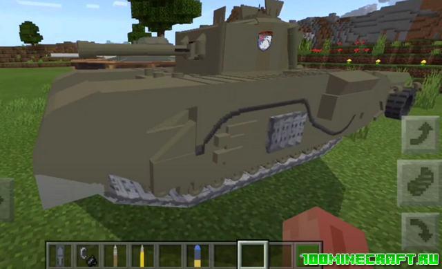 Мод на военную технику для Майнкрафт ПЕ 1.16