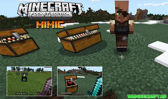 Аддон Mimic для MCPE 1.16