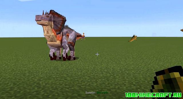 Мод Monster Hunter для Майнкрафт ПЕ 1.16