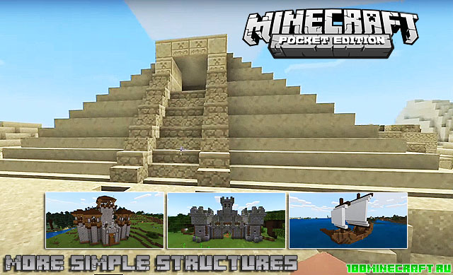 Мод на структуры для Minecraft Bedrock 1.16 | MCPE