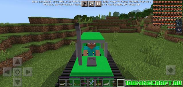 Мод на транспорт для Майнкрафт ПЕ 1.16