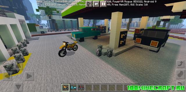 Мод на мотоциклы для Майнкрафт ПЕ 1.17, 1.16