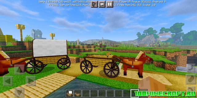 Скачать аддон Carts Medieval для Майнкрафт ПЕ 1.17, 1.16