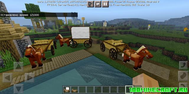 Скачать мод Carts Medieval для Майнкрафт ПЕ 1.17, 1.16