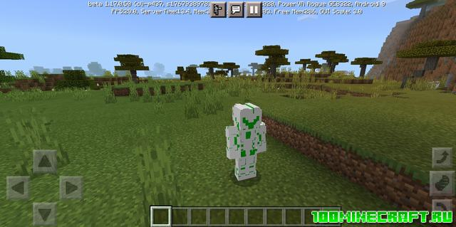 Мод на мечи (Оружие) для Minecraft PE 1.17, 1.16