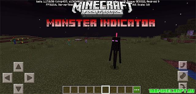 Мод Monster Indicator для Майнкрафт ПЕ 1.17, 1.16