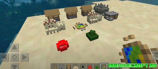 Мод на мини структуры для Minecraft PE 1.17, 1.16