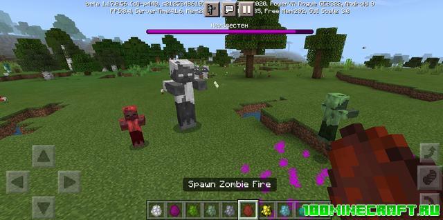 Мод на Зомби для Minecraft PE 1.17, 1.16 | More Zombie