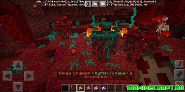 Мод Nether Plus для Minecraft 1.17, 1.16