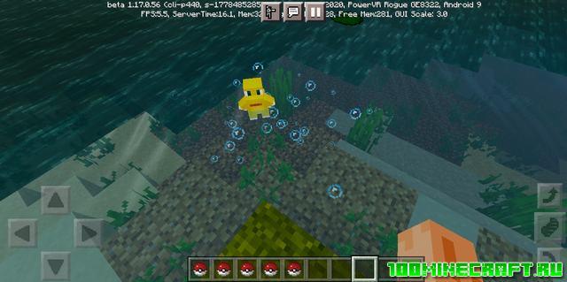Мод на покемонов для Майнкрафт ПЕ 1.17, 1.16