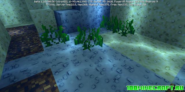 Ресурс пак для Майнкрафт ПЕ 1.16 | 3D текстуры