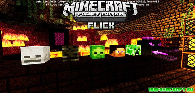 Текстуры Flick для MCPE 1.16 | Minecraft PE