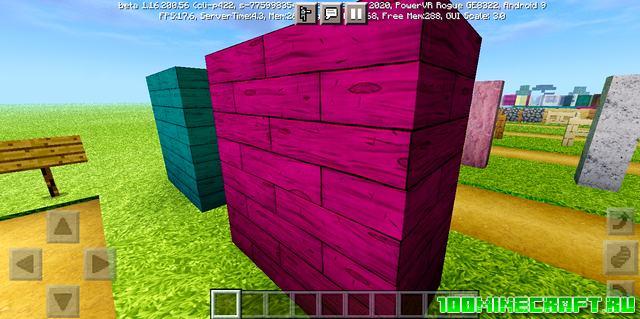 Текстуры NAPP 256x для Minecraft PE 1.16