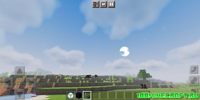 Скачать шейдеры Bicubic для Майнкрафт ПЕ 1.17, 1.6