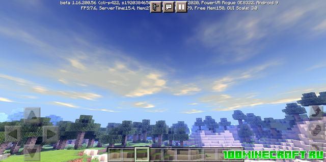 Скачать шейдеры для Майнкрафт ПЕ 1.16 | MCPE