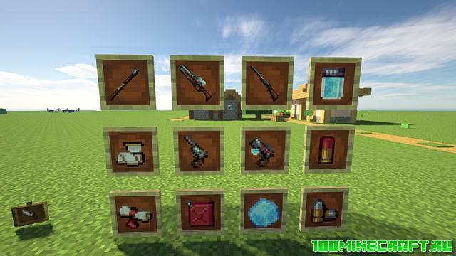 Мод на GGUNZ на оружие для Minecraft 1.16.5   Datapack
