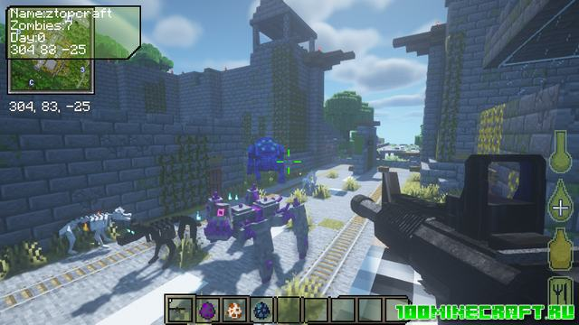 Зомби Apocalypse ☣ Майнкрафт 1.16.5 с модами