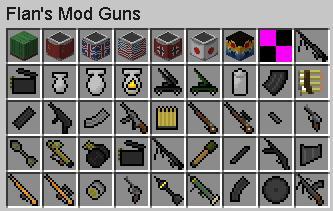 Скачать Майнкрафт 1.6.4 с модами на оружие