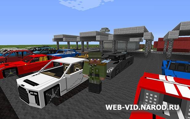 Скачать Майнкрафт 1.6.4 с модами на машины для Виндовс