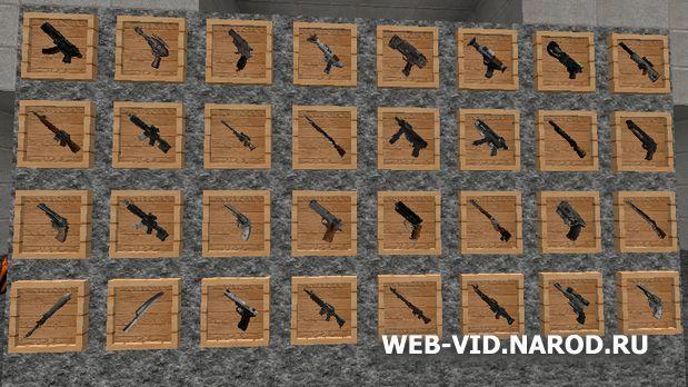 Скачати Майнкрафт 1.7.10 зі зброєю на компьютер