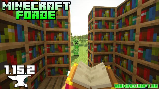 Minecraft Forge 1.15.2 версия 31.2.49