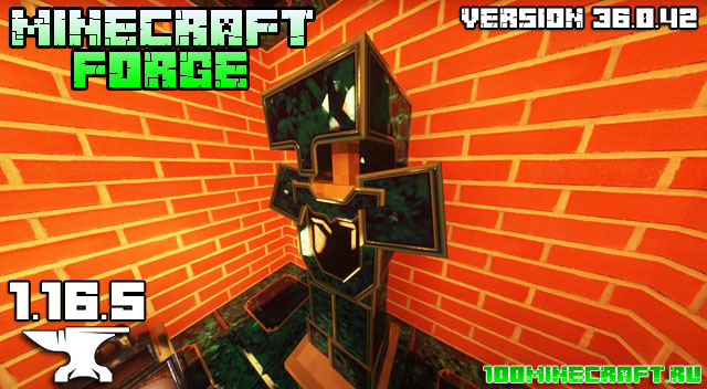 Minecraft Forge 1.16.5 | Майнкрафт Форже Version 36.0.42