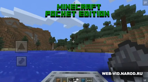 Мод для Андроид - Boat / Minecraft PE 0.9.5