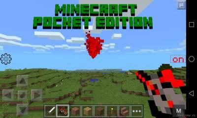 Мод для Андроид - Laser Gun / Minecraft PE 0.9.5 / Скачать